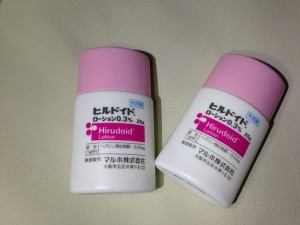 650x488xhirudoido-lotion.jpg.pagespeed.ic.7DMF-EY-r_